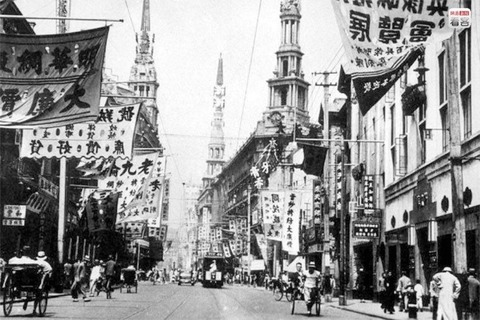 上海1930
