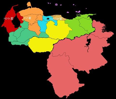 ベネズエラ 州