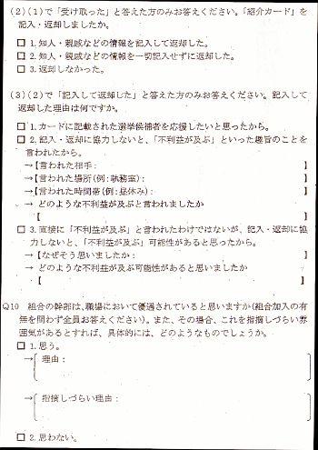 https://livedoor.blogimg.jp/shosuzki/imgs/2/a/2a42bb29.jpg