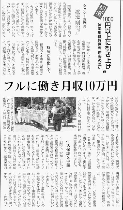 https://livedoor.blogimg.jp/shosuzki/imgs/2/f/2f1052a8.jpg