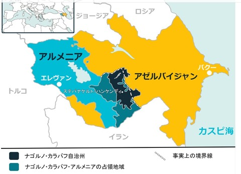 ナゴルノ地図