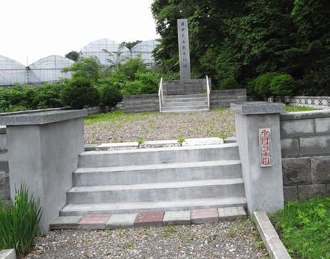 中国人慰霊碑