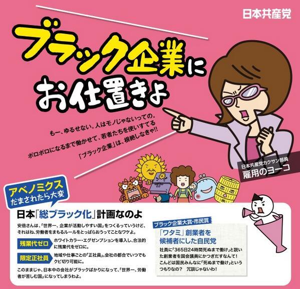 https://livedoor.blogimg.jp/shosuzki/imgs/4/7/47092539.jpg