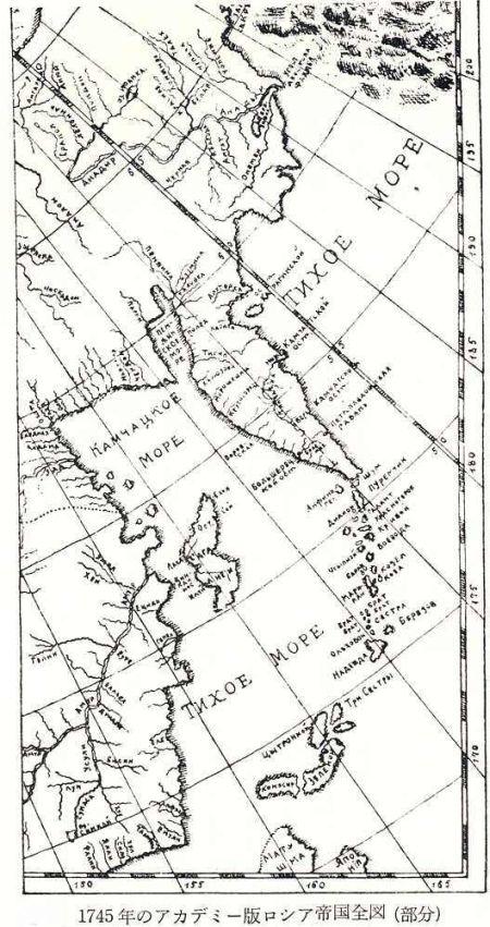 ロシア帝国地図