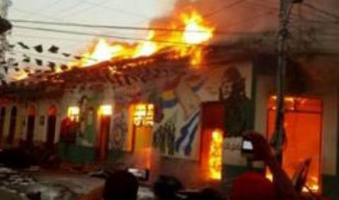 FSLN事務所の焼き討ち