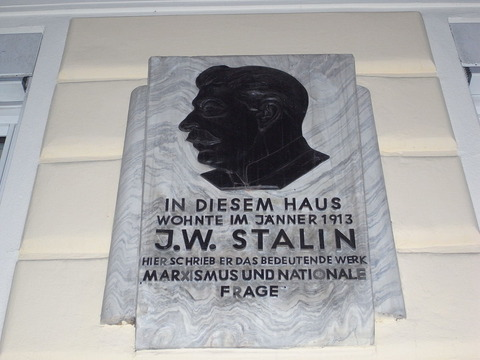 1200px-Vienna_-_Stalin_Memorial_Tablet