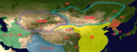 東西突厥帝国