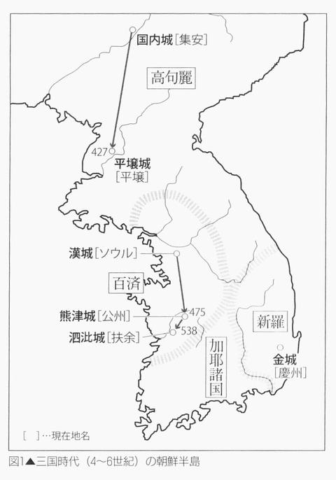 三国時代地図