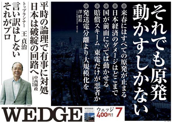 https://livedoor.blogimg.jp/shosuzki/imgs/5/e/5e039f9e.jpg