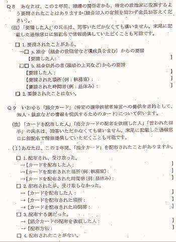 http://livedoor.blogimg.jp/shosuzki/imgs/5/f/5f7ac00b.jpg