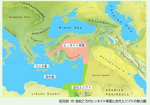 ヒッタイト地図
