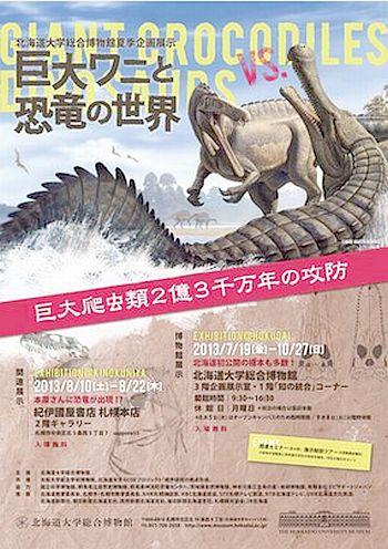 https://livedoor.blogimg.jp/shosuzki/imgs/6/3/63688846.jpg