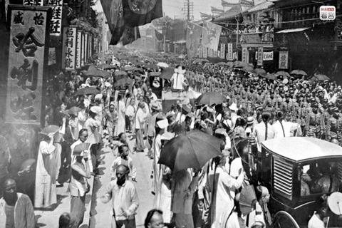 上海1906