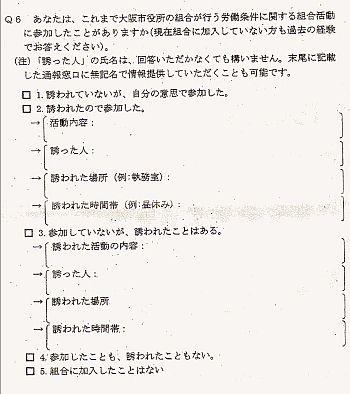 https://livedoor.blogimg.jp/shosuzki/imgs/6/8/687b5065.jpg