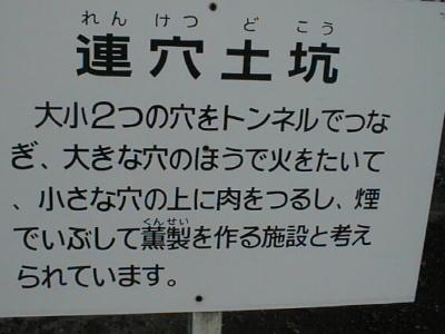 uenohara064