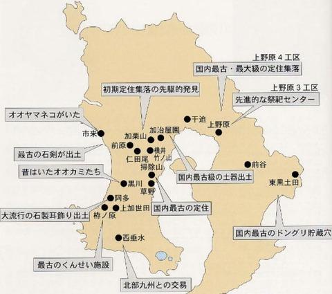 鹿児島遺跡地図