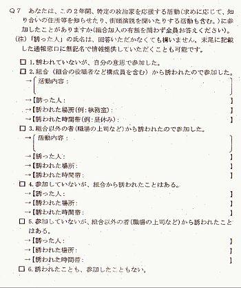 https://livedoor.blogimg.jp/shosuzki/imgs/9/a/9a80696e.jpg