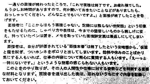 https://livedoor.blogimg.jp/shosuzki/imgs/a/1/a168b86a.jpg