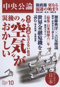 http://livedoor.blogimg.jp/shosuzki/imgs/a/2/a251cd98.jpg