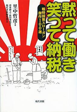 https://livedoor.blogimg.jp/shosuzki/imgs/b/a/ba329310.jpg