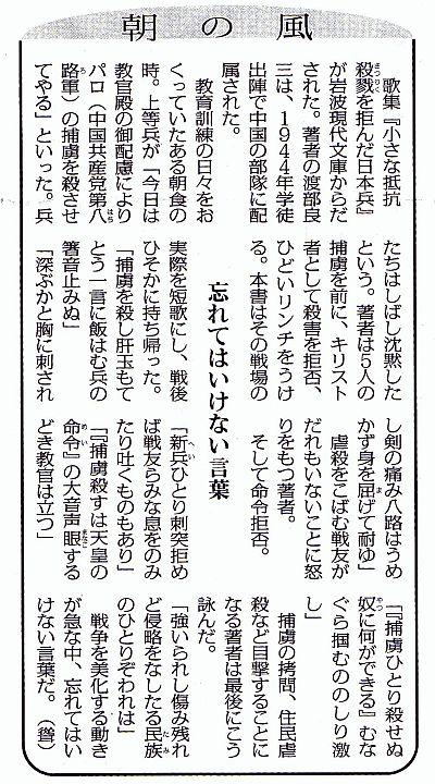 http://livedoor.blogimg.jp/shosuzki/imgs/c/7/c7016e9d.jpg