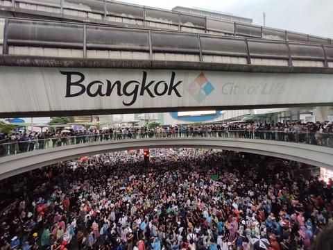 タイ デモ