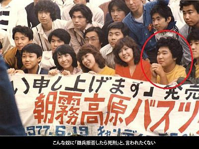 http://livedoor.blogimg.jp/shosuzki/imgs/d/1/d1dc95dd.jpg