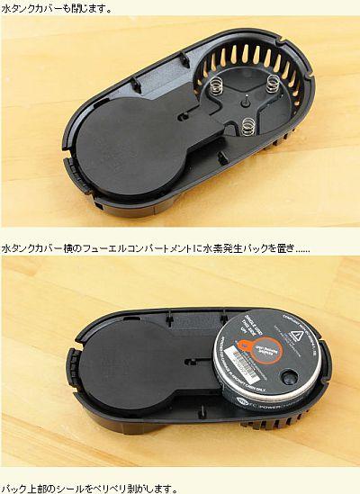 http://livedoor.blogimg.jp/shosuzki/imgs/d/3/d32c5219.jpg