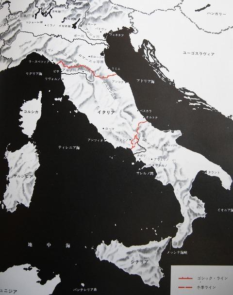 ゴシック線 イタリア