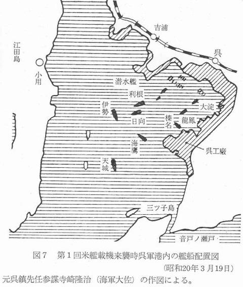 GunkanHaichi319