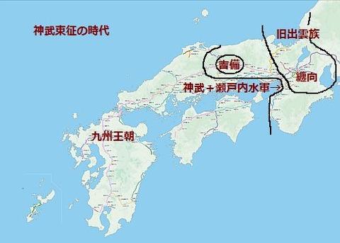 神武東征の時代