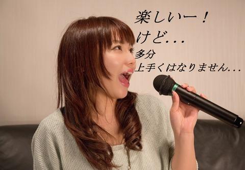 NKJ52_karaokeutauonnanoko_TP_Vl