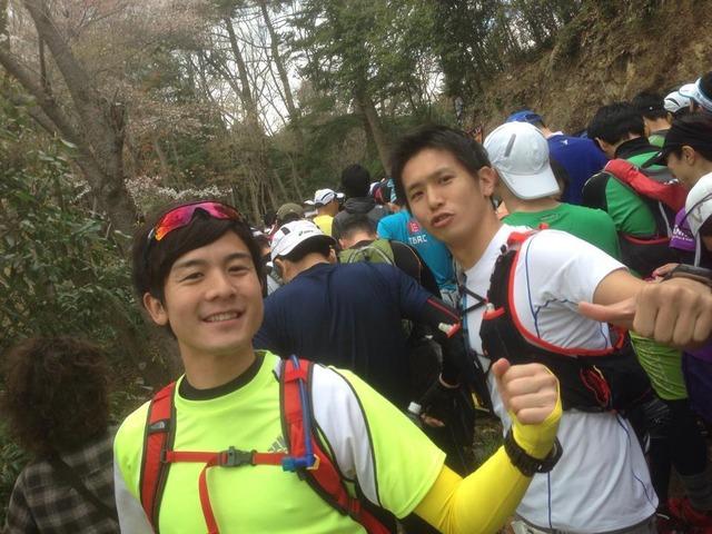 高水山トレイル