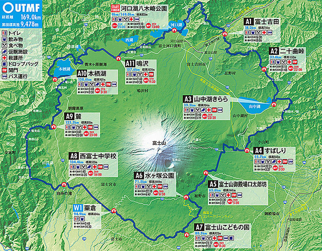 UTMF 2014 MAP