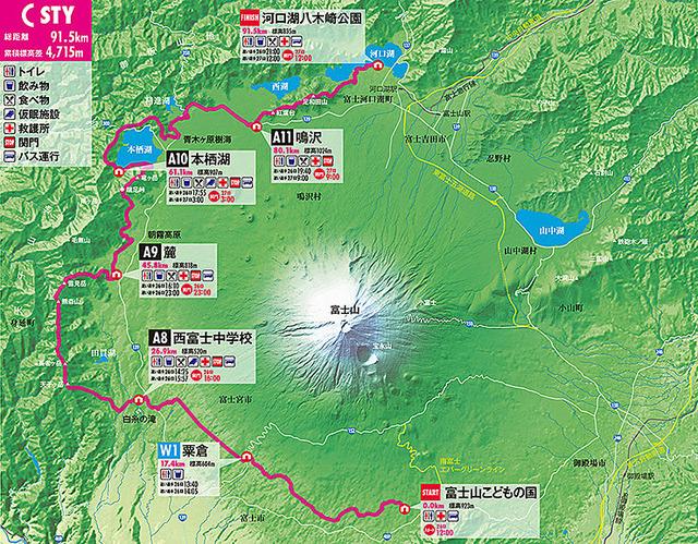 STY 2014 MAP