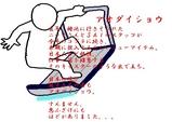 4d7ec8f0.jpg