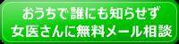 btn053_04