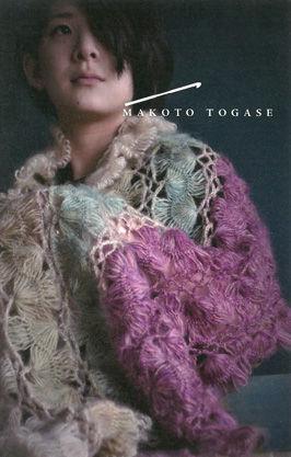togase_blog1018