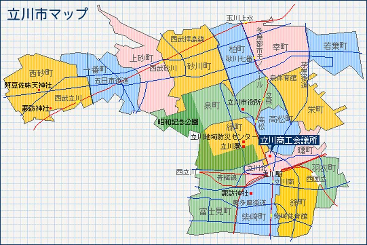 立川市の位置 地理 地図など : 立川市