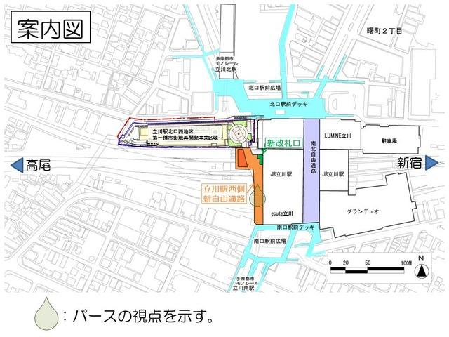 160617_立川駅西側新自由通路整備事業案内図