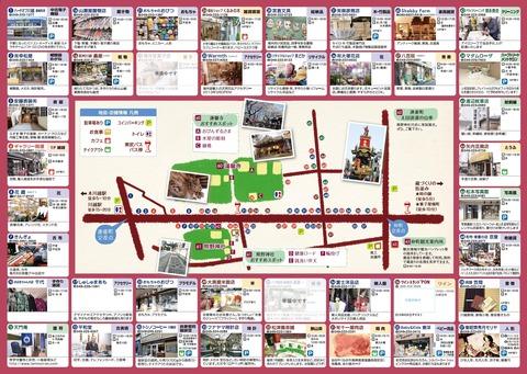 川越名店街&中央通り2丁目商店会mapナカ