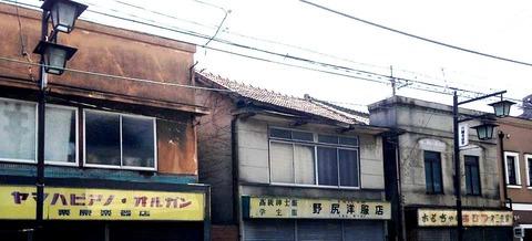 昭和の街並みヘッダー