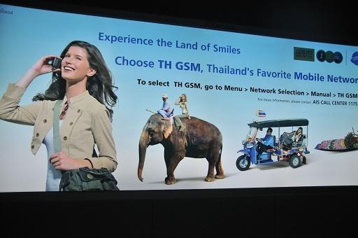 象に乗りたかった