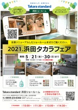 20210518182133-0001
