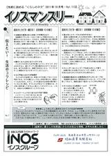 img-X11122656-0001