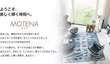 img_lineup_motena_001