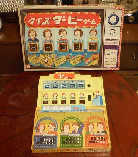 DSCF0179 - コピー (2)