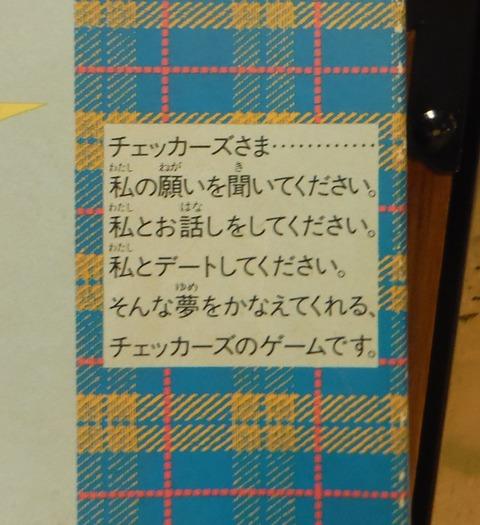 DSCF0083 - コピー