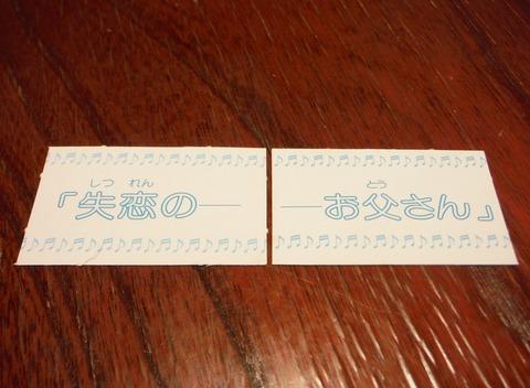 DSCF0155 - コピー