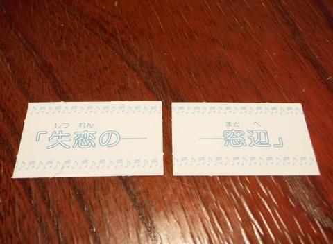 DSCF0153 - コピー